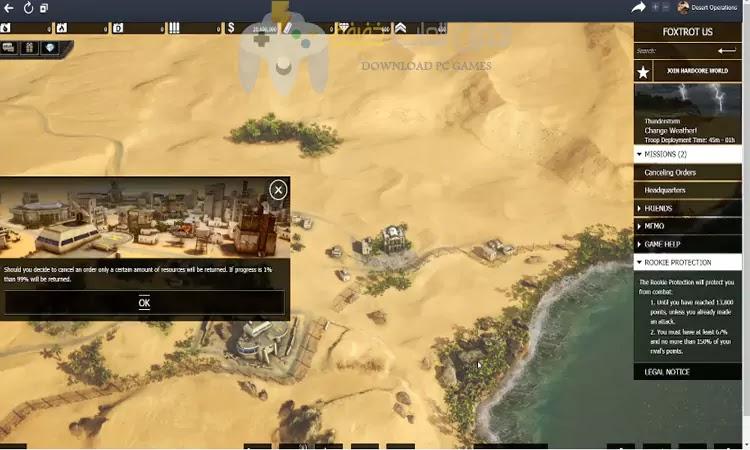 تحميل لعبة Desert Operations للكمبيوتر برابط مباشر بحجم صغير