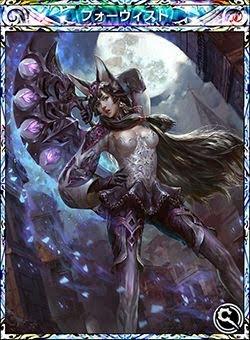 forvis job; nekomimi meia; mobius final fantasy