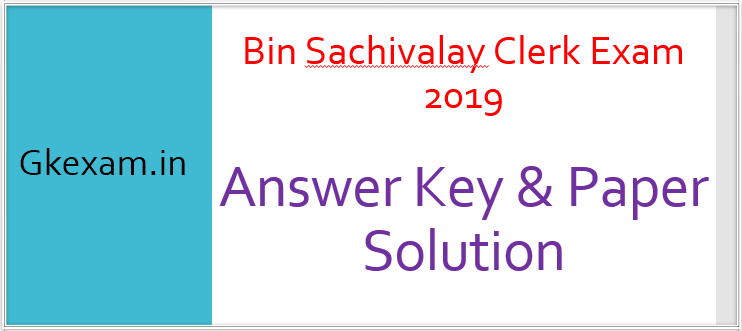 Binsachivalay Clerk Exam Paper Solution 2019