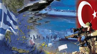 Ελληνοτουρκική κρίση- ΠΡΟΣΟΧΗ: Ο πόλεμος δεν είναι πλάκα