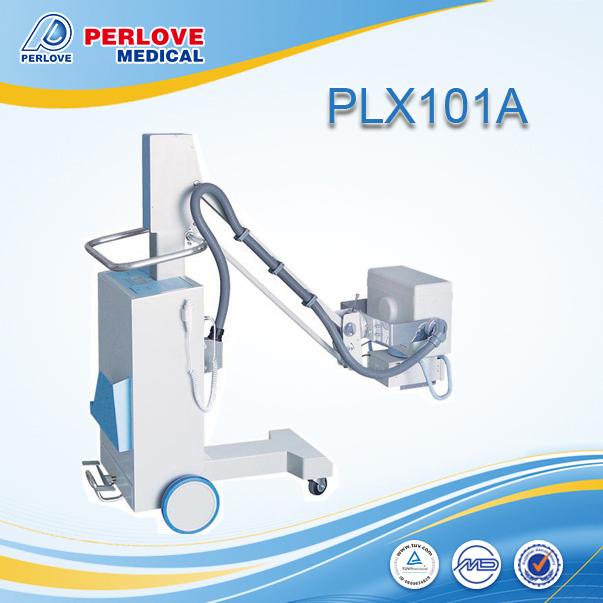 Perlong Medical: Mobile fluoroscopy x ray PLX101A