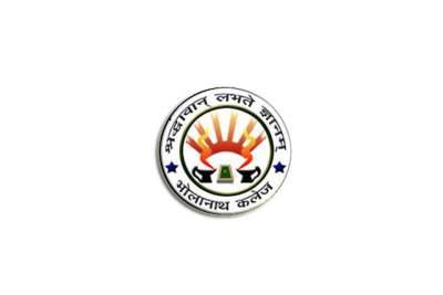 B.N.College-Dhubri-Logo
