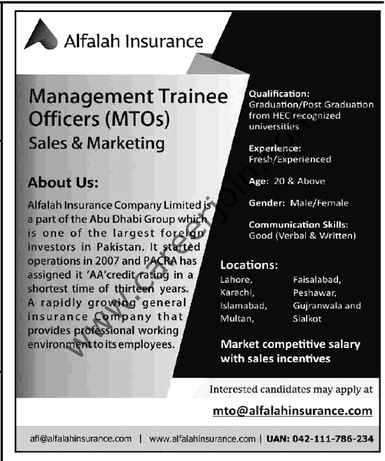 Alfalah Insurance Latest Jobs For Management Trainee Officers MTOs 2021