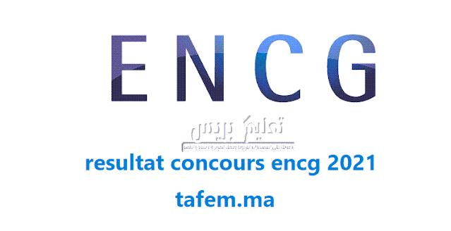 Résultats définitifs du concours ENCG 2021-2022 tafem.ma
