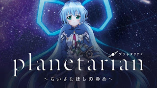 Planetarian: Chiisana Hoshi no Yume BD Batch Subtitle Indonesia