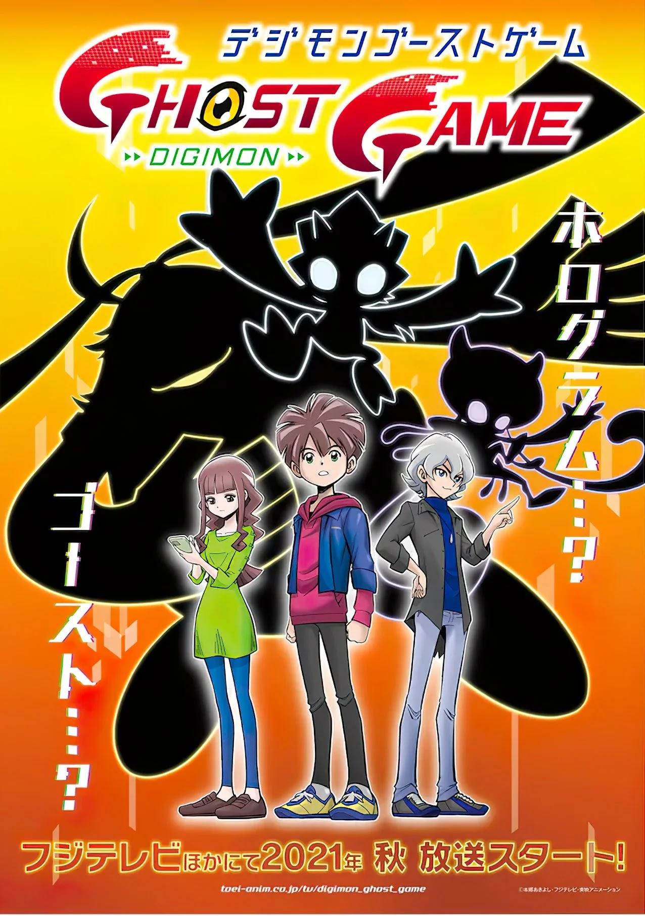 Franquia Digimon Confirma Novo Anime e Novo Filme de Digimon Adventure 02