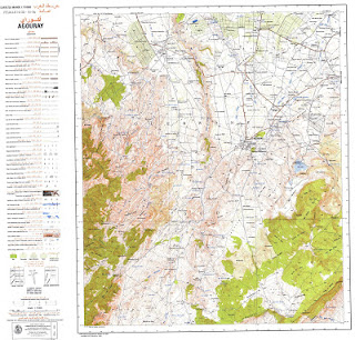 Agouray 2000 Morocco 50000 (50k) Topographic map free download