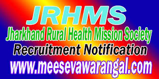 JRHMS (Jharkhand Rural Health Mission Society) Recruitment Notification