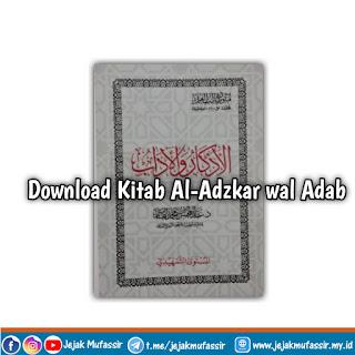 Download Kitab Al-Adzkar wal Adab