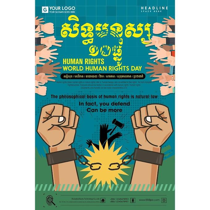 Human rights public welfare 10 December poster design Template PSD