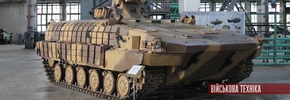 озброєння і техніка ЗСУ