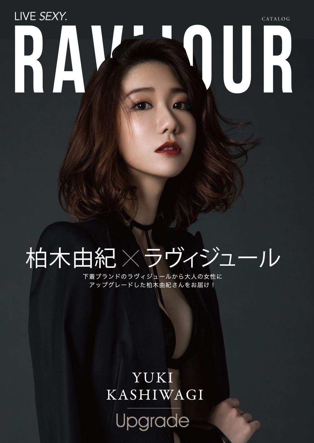 Kashiwagi Yuki 柏木由紀, Ravijour.com Upgrade (アップグレード) 2018
