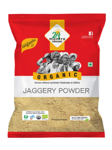 Jaggery Powder meaning in hindi, Marathi, tamil, English, Telugu, Gujarati, Bengali, Punjabi, Kannada names called as, translation
