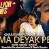 Hama Deyak Pene Song Lyrics - හැම දෙයක් පෙනේ ගීතයේ පද පෙළ