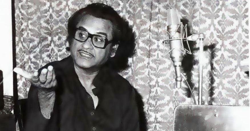 गायक और अभिनेता किशोर कुमार