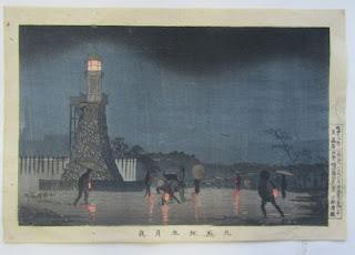 小林清親 九段坂五月夜の浮世絵版画販売買取ぎゃらりーおおのです。愛知県名古屋市にある浮世絵専門店。