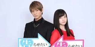 Cuộc Chiến Tỏ Tình (Live Action) Kaguya sama: Love is War