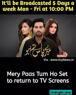 Mere Paas Tum Ho serial return to Tv Screens