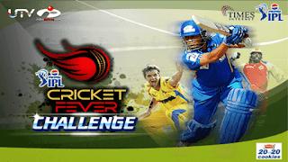 IPL Cricket Fever 2013 - screenshot 1