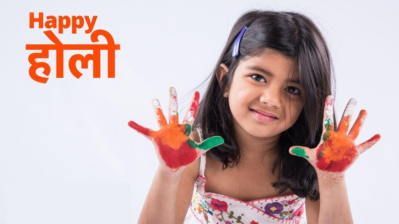 होली पर शायरी 2021 | होली शायरी इन हिंदी | Holi shayari 2021 In Hindi