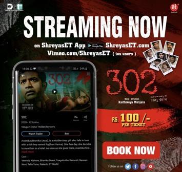 302-telugu-full-movie-download-1080p-vennela-kishore