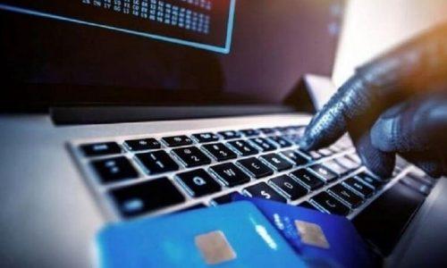 Το ποσό των τεσσεράμισι χιλιάδων ευρώ έχασε κάτοικος των Ιωαννίνων ο οποίος έπεσε θύμα σε διαδικτυακή απάτη.