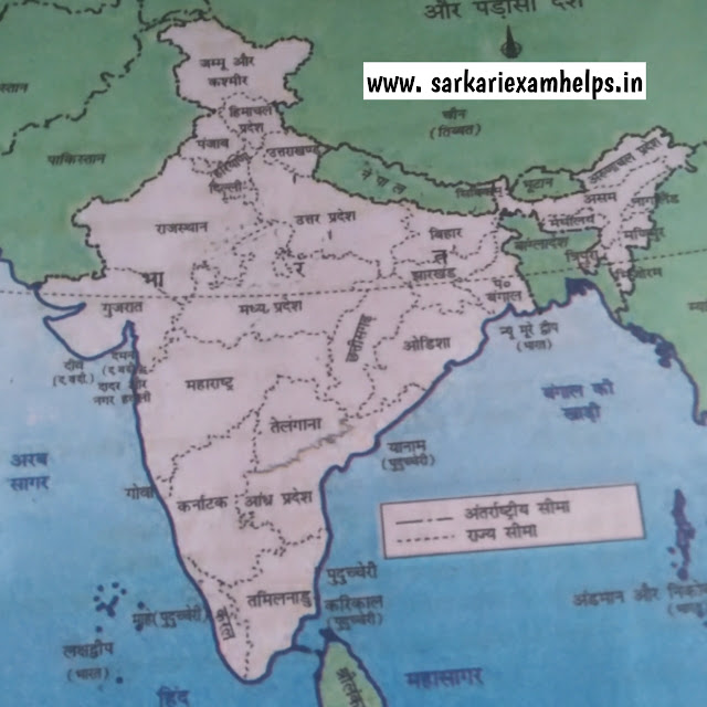 India state list/ India state map