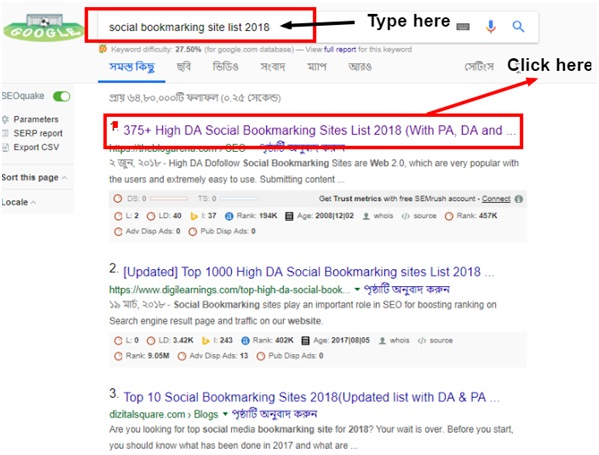 Social Bookmarking Bangla