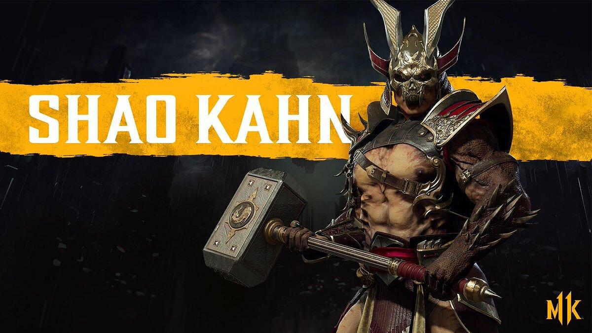 Shao Kahn