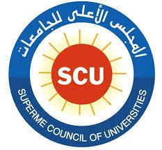 المجلس الأعلى للجامعات: امتحانات السنوات النهائية 1 يوليو المقبل