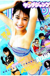 週刊ヤングジャンプ 2016年46号 [Weekly Young Jump 2016 46], manga, download, free