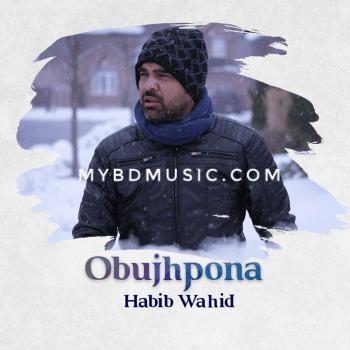Habib wahid new song 2018 | thikana ঠিকানা | by habib.