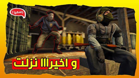 واخيرا لعبة The Origin Mission ! تحميل و تجربة افضل لعبة FPS للاندرويد !!