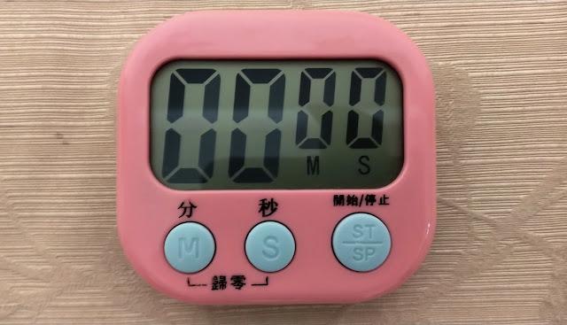 與孩子約定時間的小法寶:倒數計時器