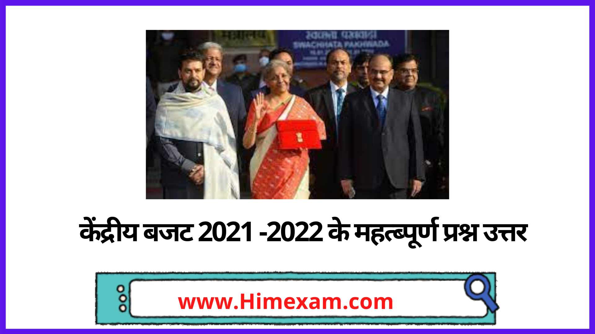 Important Budget 2021-2022  Question Answer In Hindi PDF