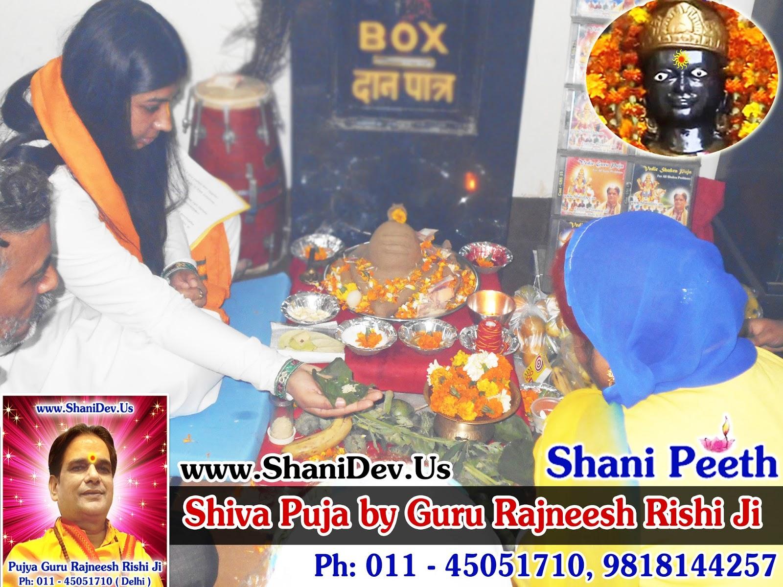 Shani Name 3d Wallpaper Shani Dev Shiva Puja On Shivratri With Guru Rajneesh