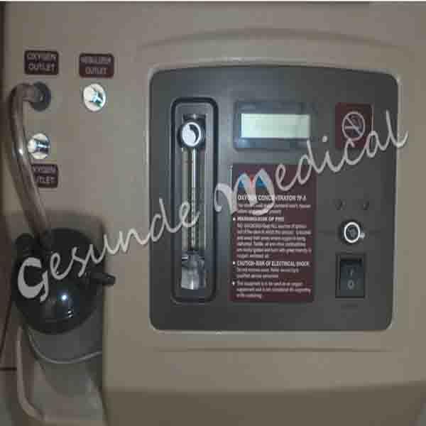 dimana beli oksigen konsentrator