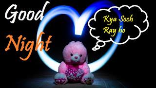 cute good night teddy pics