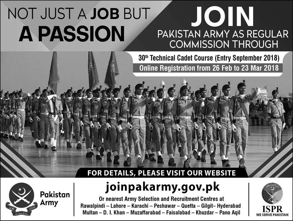 Join Pakistan Army in Multiple Cities 2018