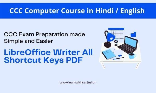LibreOffice Writer all Shortcut keys PDF | CCC Computer Course in Hindi PDF | लिब्रे ऑफिस इन हिंदी pdf for CCC Exam 2021