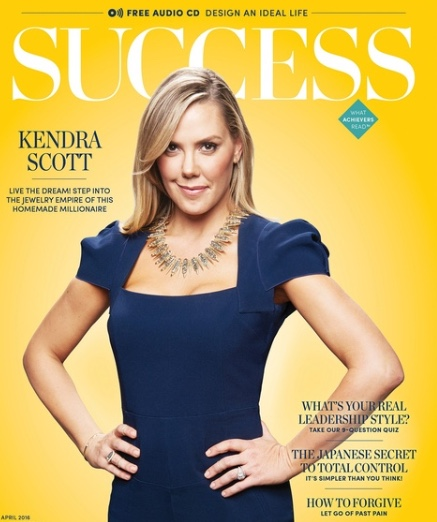Kendra Scott Success Magazine Cover