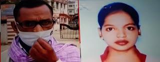girl-kidnapped-in-bihar