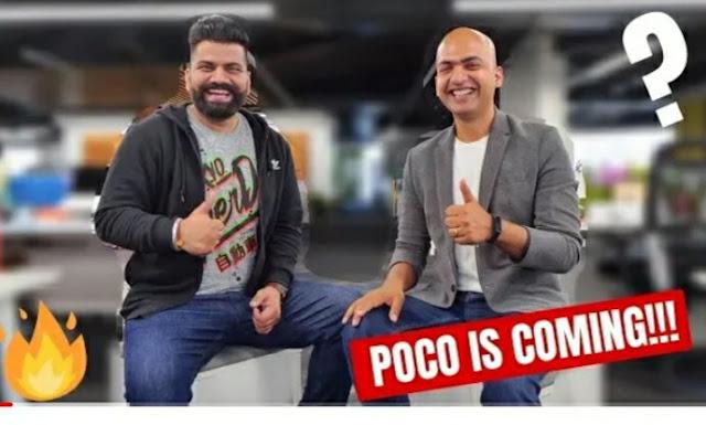 POCO कंपनी की तरफ से आने वाला है नया मोबाइल 2020 में।