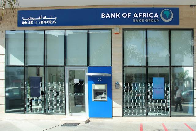بنك أفريقيا  الامازيغية