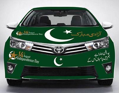 Pakistani%2BFlag%2BHoly%2BDay%2B%252815%2529