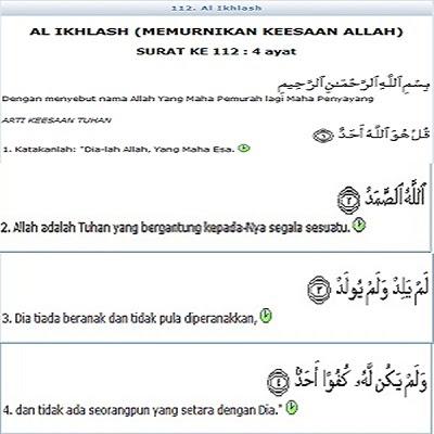 Kelebihan Surat Al-Ikhlas | PESANTREN DARUL MUTA'ALLIMIN