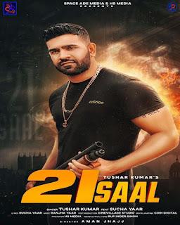 21 Saal by Tushar Kumar, Sucha Yaar - DjPunjab