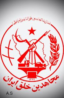 """ما هي حركة """"مجاهدي خلق"""" المعارِضة بشراسة للنظام الإيراني؟ ولماذا أحتضنتها الوِلَايَات المُتَّحِدَة الأَمرِيكِيَّة وأعتبرتها إرهابية ؟؟"""