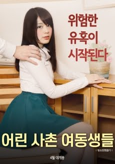 Young Cousin Sisters Full Korea 18+ Adult Movie Online Free