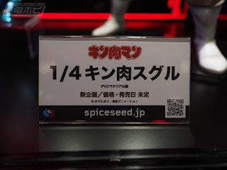 eStream, SpiceSEED, Milestone y BUSHIROAD en el Wonder Festival 2019 Winter.